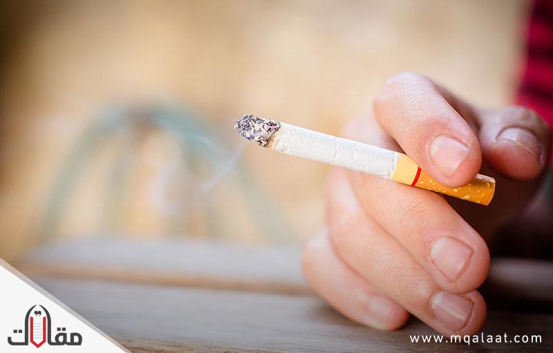 مقال قصير عن التدخين