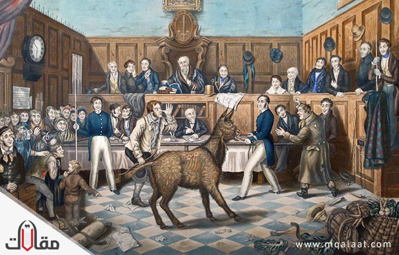 محاكمة الحيوانات