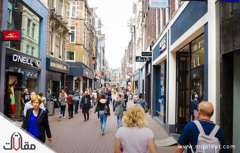 كم عدد سكان هولندا 2020