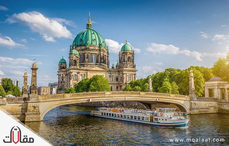نهر في المانيا