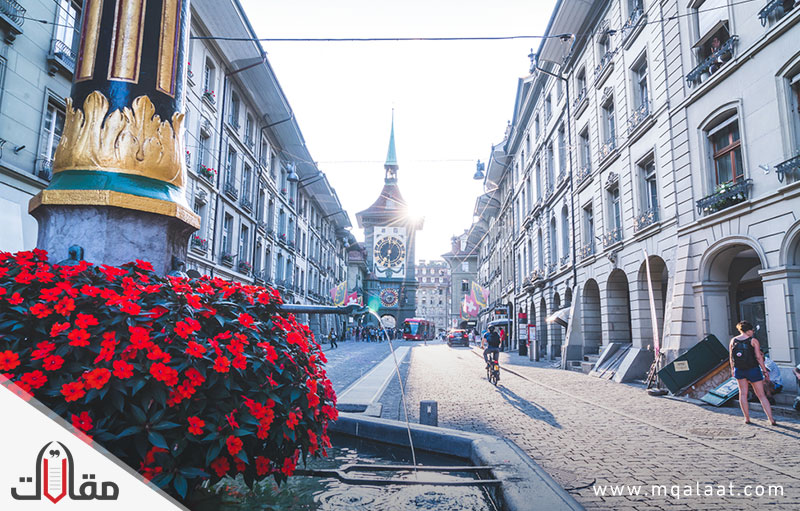 ما عاصمة سويسرا