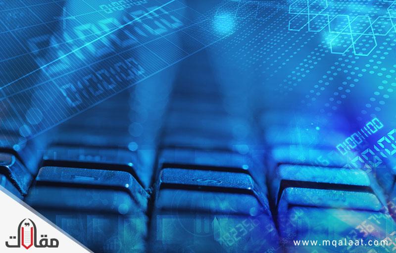 تكنولوجيا المعلومات في حياتنا
