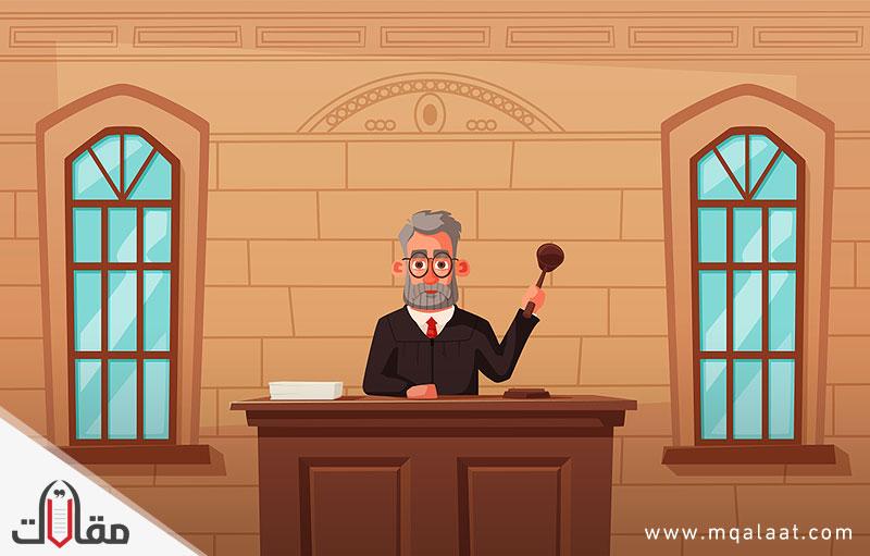 اغرب الأحكام القضائية
