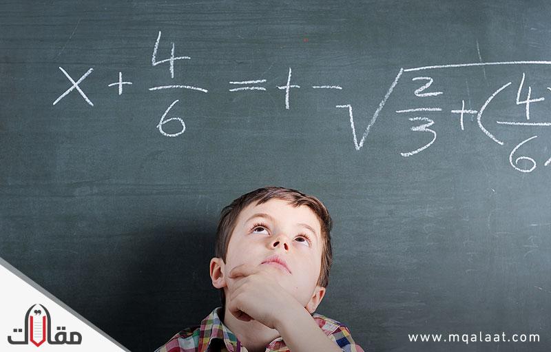 كيف أذاكر الرياضيات