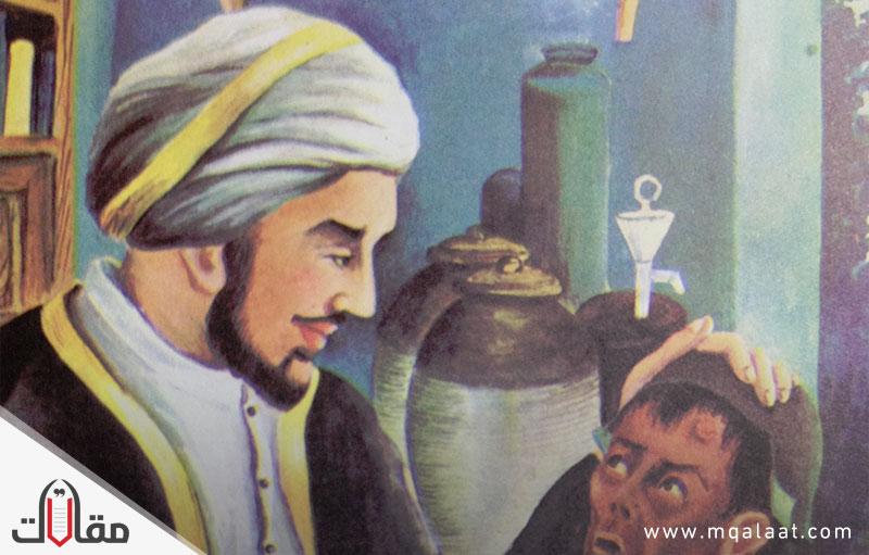 اشهر علماء المسلمين في الطب