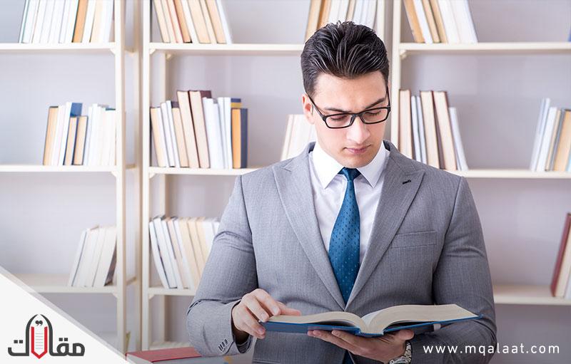 خطوات استراتيجية القراءة المتعمقة