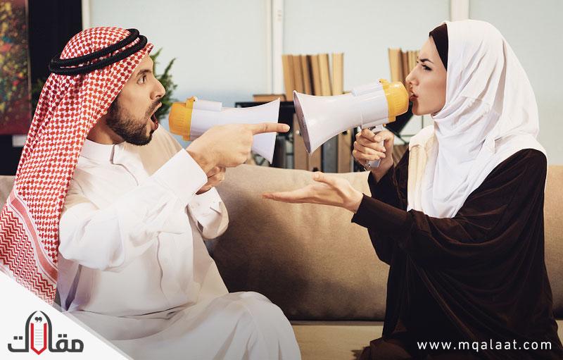 كيف تعامل زوجتك
