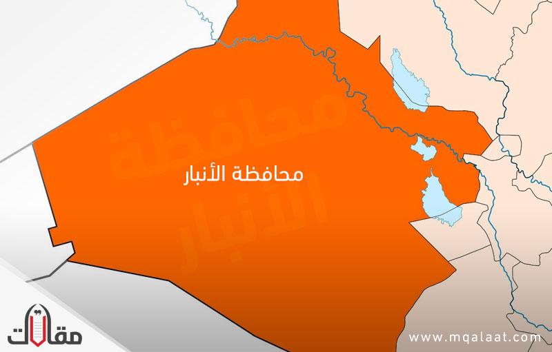 اكبر مدن العراق مساحة