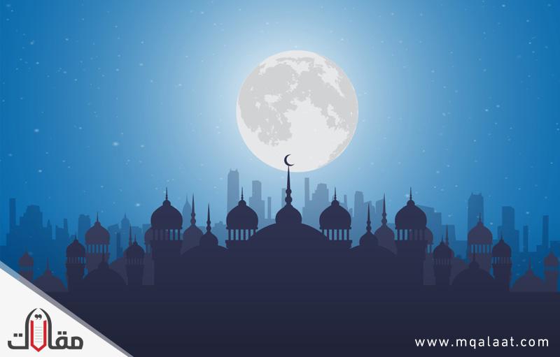 معلومات عن الدين الإسلامي