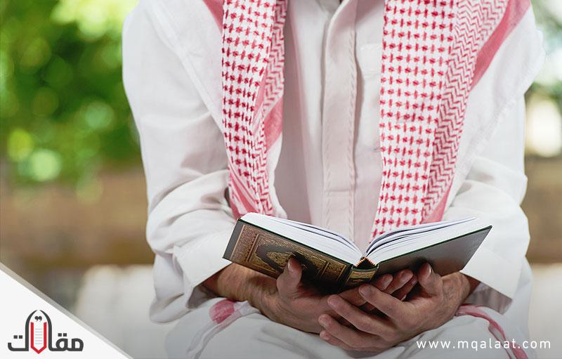 فوائد قراءة سورة البقرة