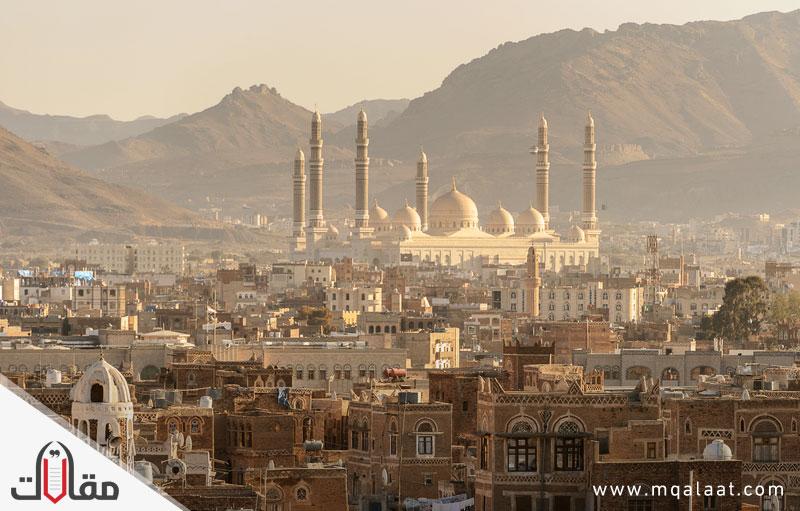 ما هي عاصمة اليمن