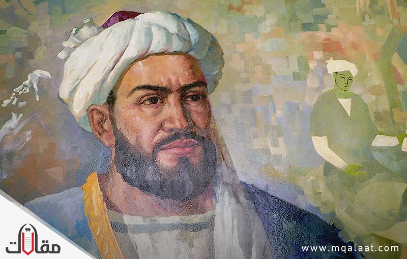 بحث عن علماء الرياضيات المسلمين