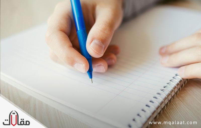 بحث عن مهارات الكتابة في اللغة العربية