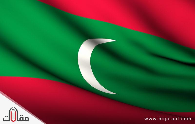 سكان جزر المالديف