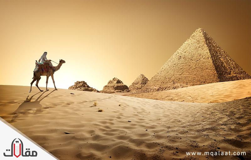 متى تم فتح مصر