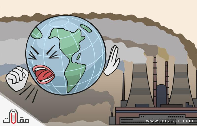 موضوع تلوث البيئة