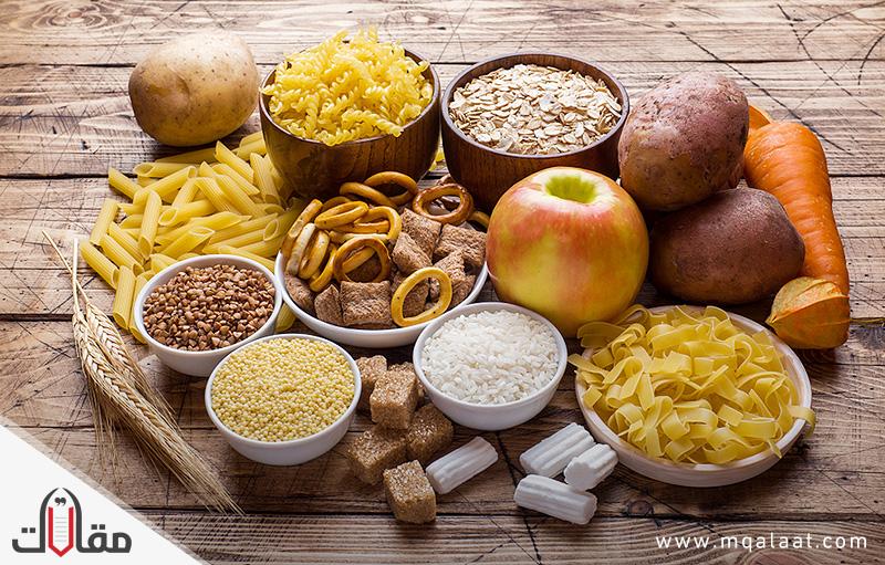 اطعمة تحتوي على الكربوهيدرات