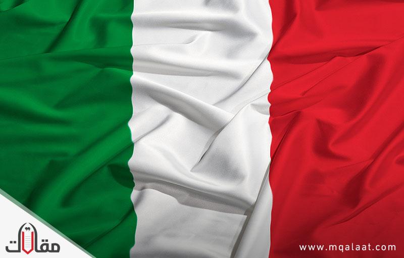 معلومات عن ايطاليا