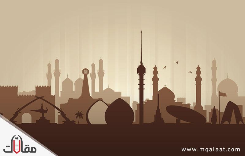اكبر مدن العراق