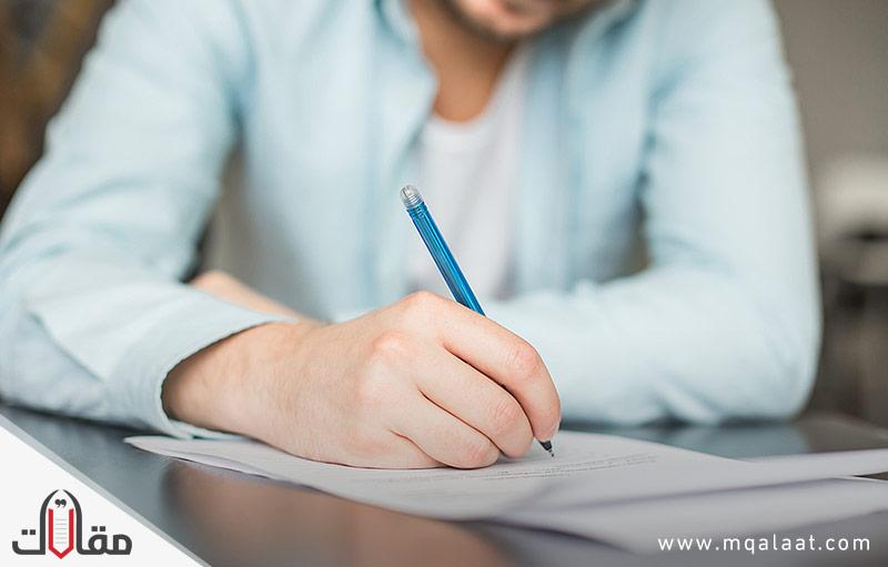 اهمية الكتابة في حياة الانسان