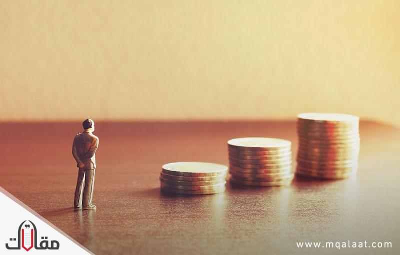 كيف تستثمر مبلغ صغير