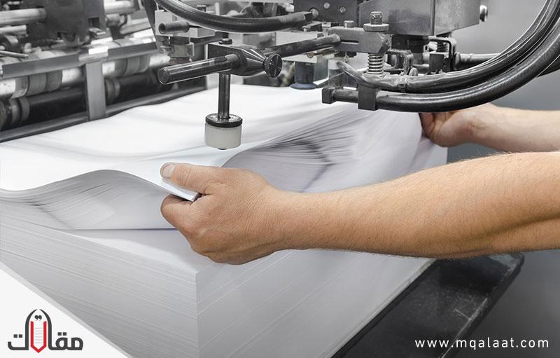 كيفية صناعة الورق