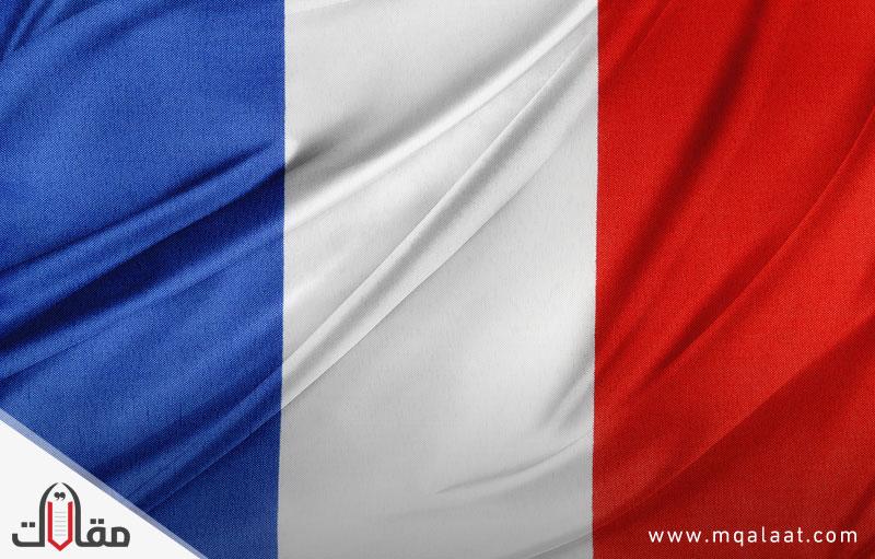 بحث عن فرنسا
