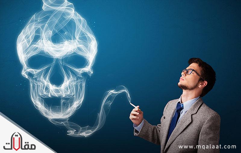 مقال عن أضرار التدخين لأعضاء الجسم