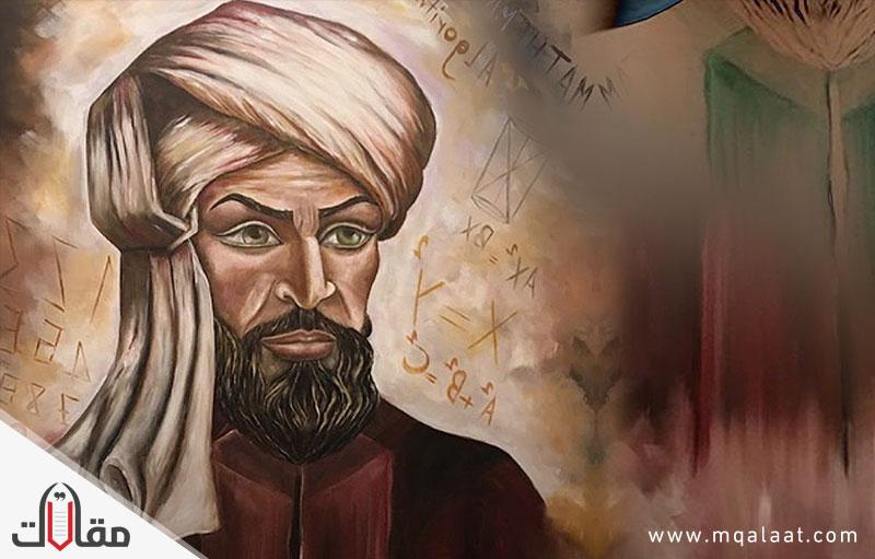 نماذج من علماء المسلمين