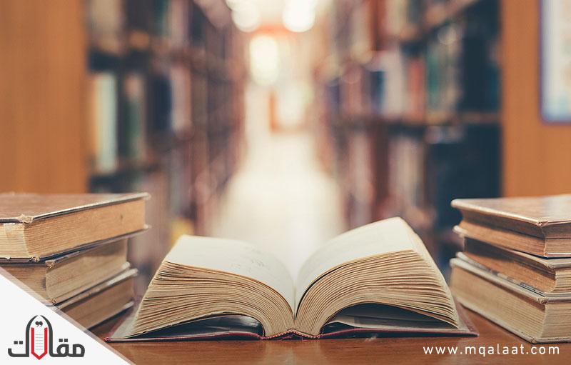 أهم الكتب في قواعد اللغة العربية