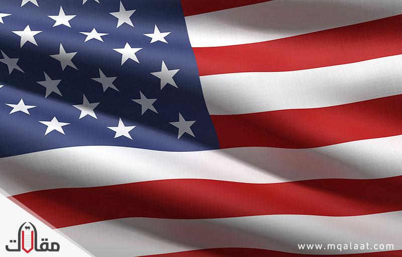بحث عن امريكا