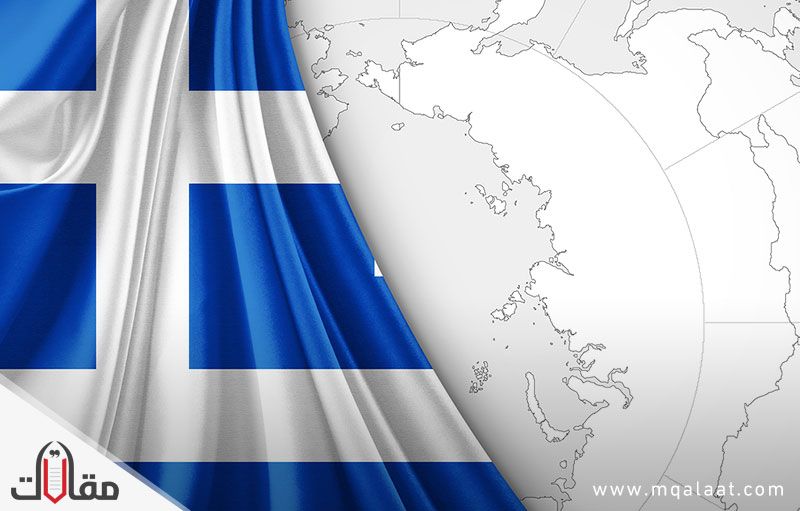 اين تقع اليونان