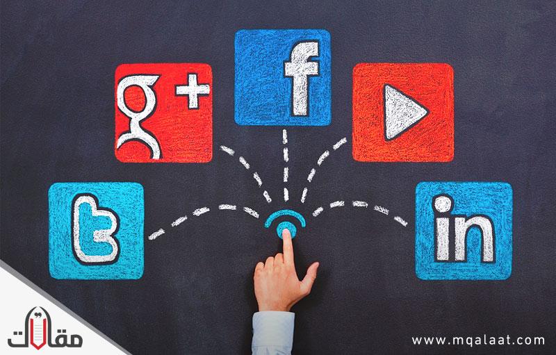 مواقع التواصل الاكثر استخداماً