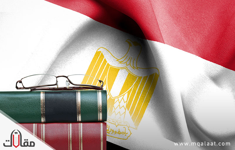 تطوير التعليم فى مصر