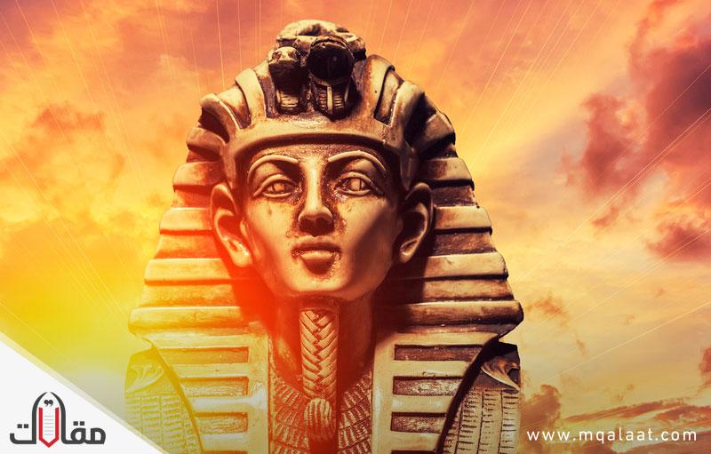 من هو فرعون