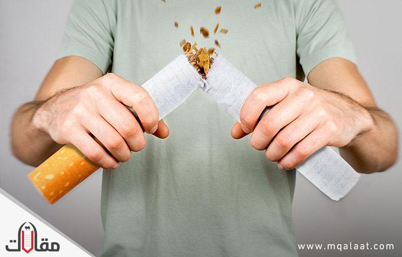 كيف أقلع عن التدخين بخطوات بسيطة