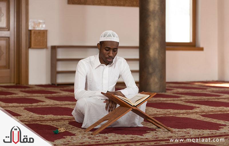 لماذا أحفظ القرآن الكريم؟