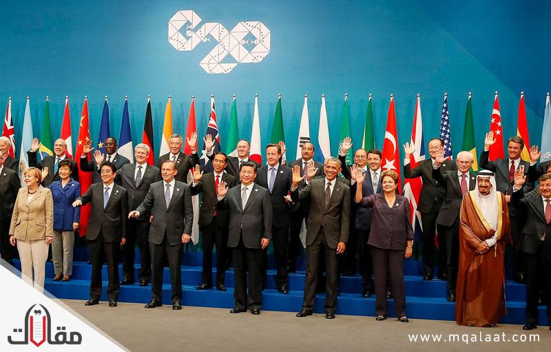 ما هي الدول العشرين العظمى