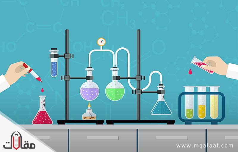 الكيمياء في حياتنا موقع مقالات