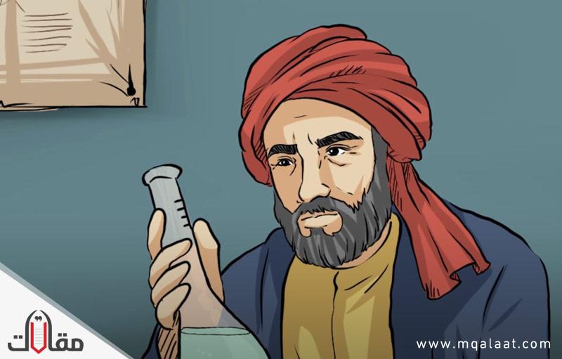 جابر بن حيان ابو الكيمياء