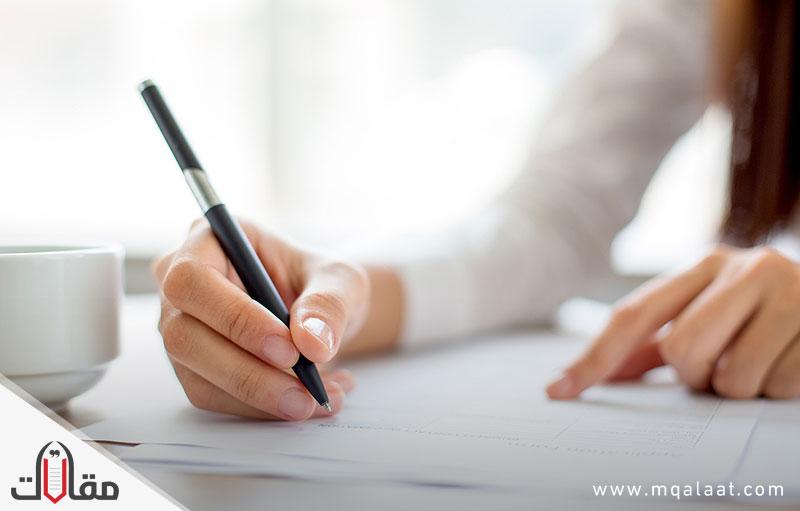 اجمل ماقيل عن الكتابة