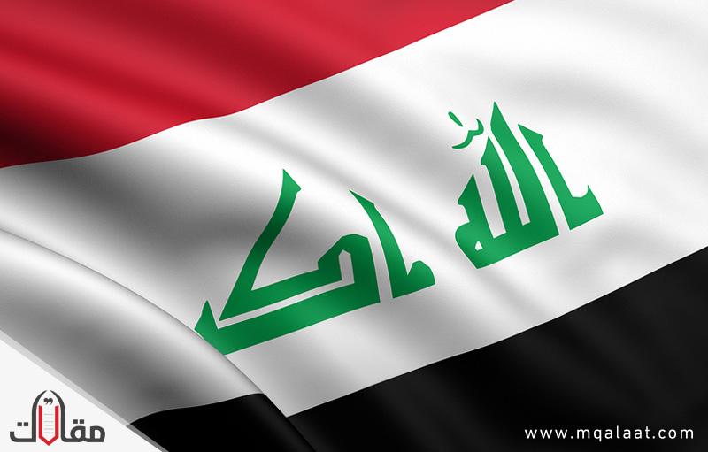 اهم مدن العراق