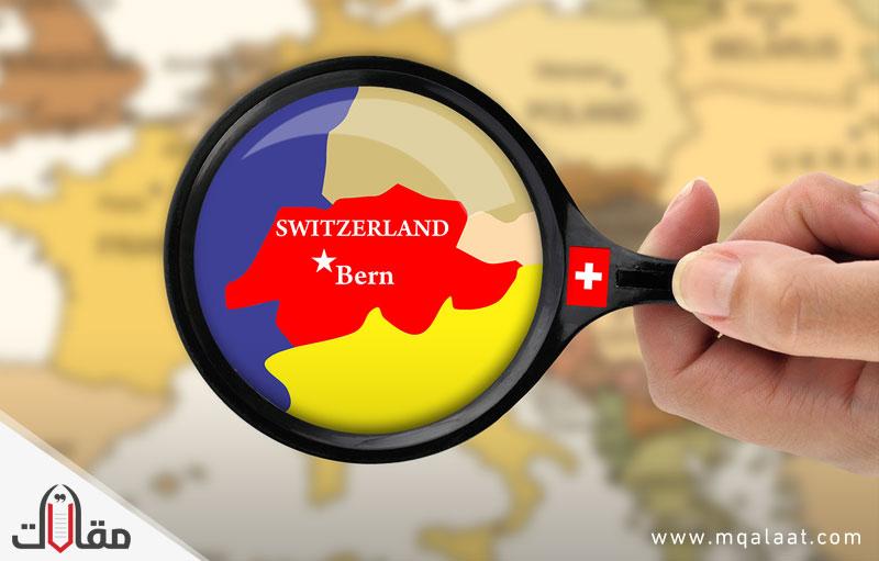 اين تقع سويسرا