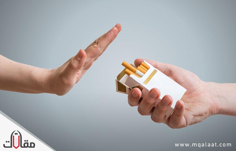 سبل الوقاية من الوقوع في التدخين