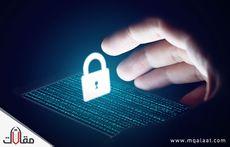 اهمية امن المعلومات