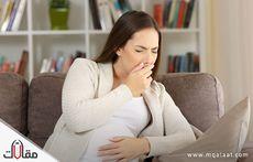 اعراض الحمل في الشهر الثالث