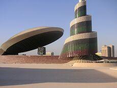اسماء مدن ومحافظات العراق