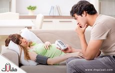 انخفاض ضغط الدم عند الحامل