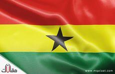 السياحة في غانا