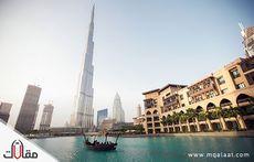 السياحه في دبي